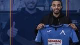 Официално: Левски обяви трансфера на Билал Бари
