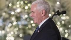 Вицепрезидентът на САЩ отложи визита в Израел заради кризата около Йерусалим