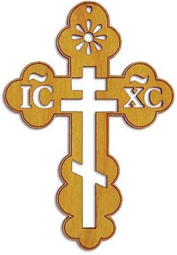 Честваме Св. Харалампий и Св. Валентина