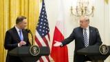 Дуда поиска от Тръмп американска военна база на полска територия