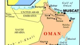 Япония също ще патрулира в Оманския залив