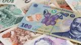 Румъния обяви увеличение на минималната заплата до 1346 леи (551 лева)