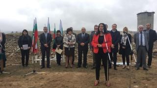 """Капсула до бъдещето изтъква в кое правителство възобновяват язовир """"Луда Яна"""""""