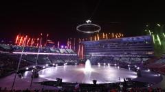 Програма за четвъртия ден на олимпийските игри в ПьонгЧанг