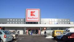 Kaufland вложи 7 млн. лв. в модернизация на магазин в София