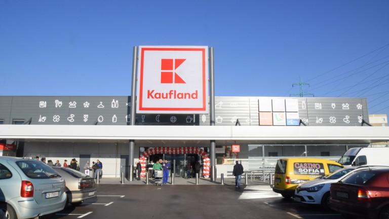 """""""Кауфланд"""" пуска българска продуктова линия и готви износа ѝ за други пазари"""