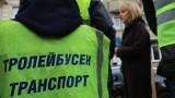 Шофьори от столичния градски транспорт с жълти жилетки пред Столична община