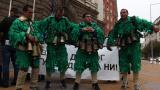 Кукери гонят злото от властта с протестно шествие