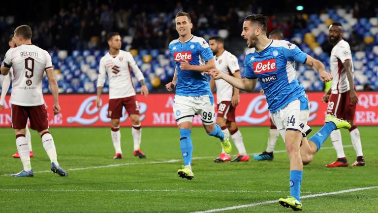 Няколко от клубовете в италианската Серия