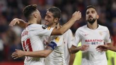 Севиля продължава победния си рейд в Лига Европа