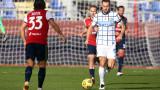 Интер излезе на второ място след късен обрат в Каляри