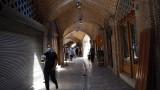 Иран налага едноседмична блокада в Техеран заради скок на коронавирус