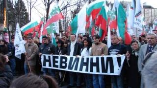 """Над 25 000 души пяха """"Не сте сами"""" на площад """"Александър Невски"""""""