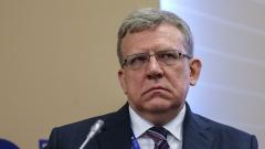 Кудрин: Русия има остарял икономически модел, който не дава резултат