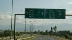 Македония като ключов транспортен коридор