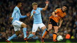 Манчестър Сити победи Уулвърхемптън след изпълнение на дузпи