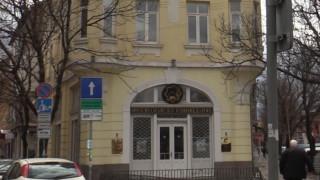 Посолство на Израел заклеймява поругаването на Главно мюфтийство и Куршум джамия