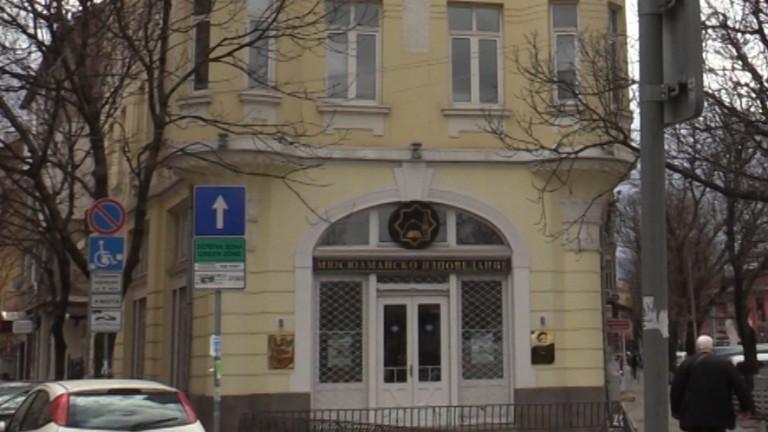 Мюсюлманско изповедание в България остро осъжда безчовечните терористичните нападения в
