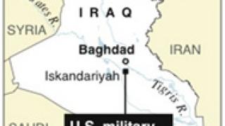 US-военни убиха 9 цивилни иракчани