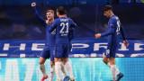 Челси победи Реал (Мадрид) с 2:0 и е на финал в Шампионска лига