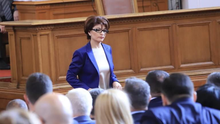 Десислава Атанасова предупреди за конституционна криза