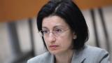 ВСС започва да губи легитимност, призна Соня Найденова