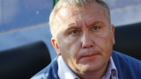 Николай Киров: Целта бе да се класираме на финал