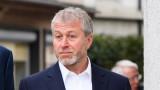 Роман Абрамович нареди: Искам Халанд в Челси
