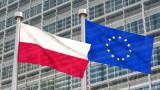 Шефът на полския Сенат: Правителството да не налага вето на бюджета на ЕС