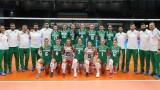България загуби от олимпийския шампион Китай