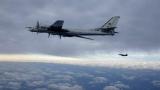 Британците вдигнаха по спешност изтребители да пресрещнат два руски бомбардировача