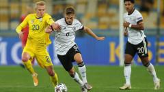 Мачът Германия - Украйна е под въпрос