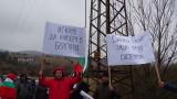 Единадесет задържани при неделните протести в страната