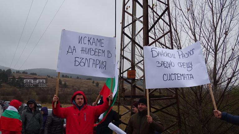 Очаква се автошествие в София срещу цените на горивата и ниския стандарт