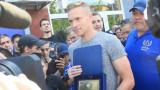 Сърцето на Прохазка продължава да е синьо, дари пари за Левски