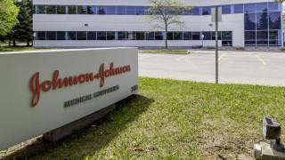 Компанията Johnson&Johnson поиска спешно одобряване на ваксината й срещу COVID-19 в САЩ