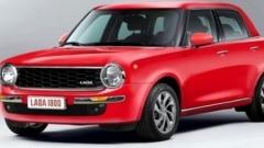 "Нов модел ""Жигули"" от АвтоВАЗ"