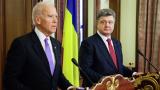 САЩ изнудвали Порошенко - или уволнява главния прокурор, или не му дават $1 млрд.