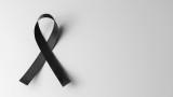 В Сандански обявиха ден на траур в памет на убитите деца