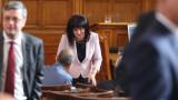 Депутатите не събраха кворум