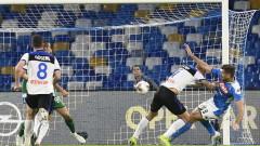Наполи и Аталанта не се победиха в мач с четири гола
