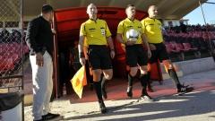 Ясни са съдийските назначения за 22-ия кръг в Първа лига