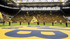 Борусия (Дортмунд) обяви първия си трансфер