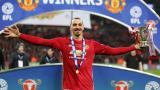 11-те невероятни рекорда на Златан Ибрахимович в Манчестър Юнайтед