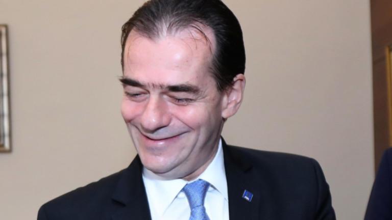 Румънският парламент утвърди правителството на Лудовик Орбан