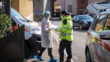 Една четвърт от населението на Италия под карантина заради коронавируса