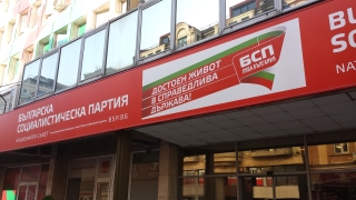 Александър Паунов напуска ПГ на БСП