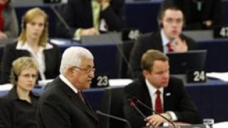 Абас: Жертва на конфликта в Газа стана човешката съвест