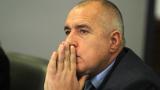 Борисов се превръщал в трън в петата на ЕС и ЕНП