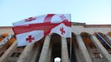 Парламентът на Грузия избра нов председател